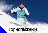 season_ski