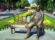 Памятник Л.Утесову