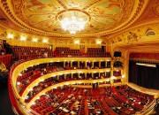 Львов, оперный театр