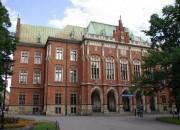 ягеленский университет