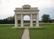 Диканька, Триумфальная арка