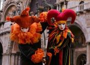 карнавал-1