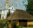 h_ru_den_poltava_ua