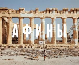 греция с черкасс туроператор сутник 3